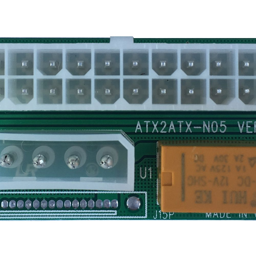add2psu - dual psu adapter